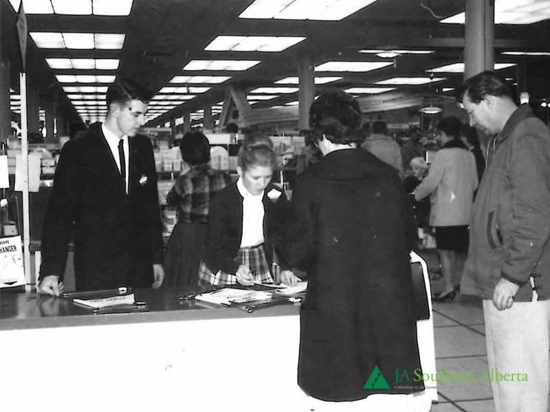 Junior-achievement-Company-Program-tradeshow-1964